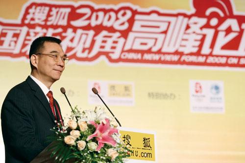 搜狐年度财智人物提名: 林毅夫
