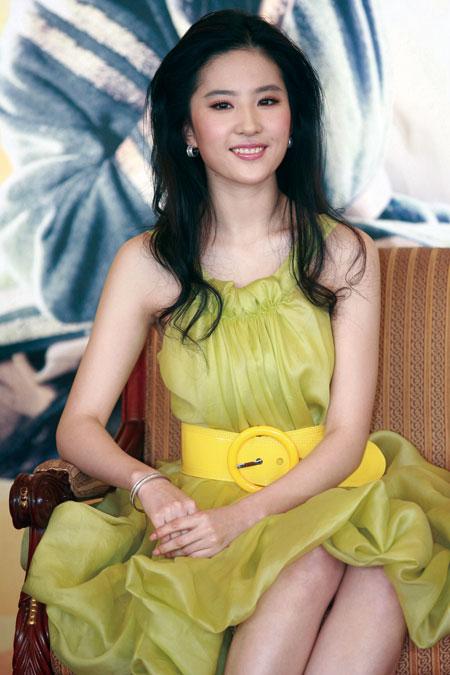 年度Sogou搜索人气奖提名: 刘亦菲