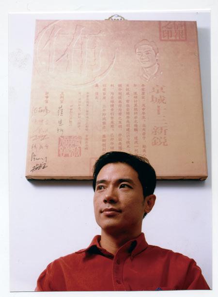搜狐年度民营企业家提名: 李彦宏