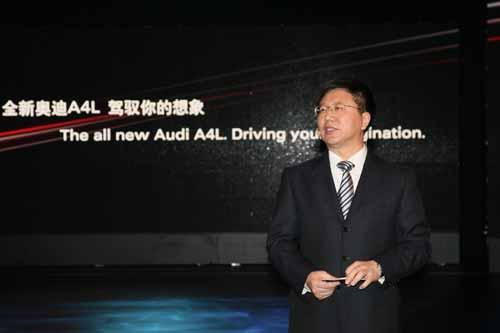 一汽-大众奥迪销售事业部执行副总经理张晓军先生在全新奥迪A4L上市活动中致辞