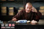 四十集电视连续剧《漕运码头》 精彩剧照- 10