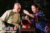 四十集电视连续剧《漕运码头》 精彩剧照- 11