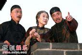 四十集电视连续剧《漕运码头》 精彩剧照- 14