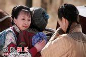 四十集电视连续剧《漕运码头》 精彩剧照- 20