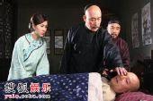 四十集电视连续剧《漕运码头》 精彩剧照- 21
