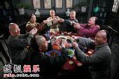 四十集电视连续剧《漕运码头》 精彩剧照- 25