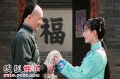 四十集电视连续剧《漕运码头》 精彩剧照- 27