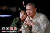 四十集电视连续剧《漕运码头》 精彩剧照- 9