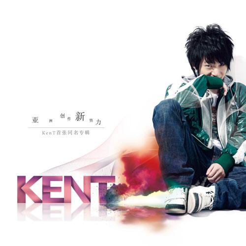 《KenT》同名专辑封面