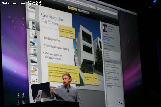 苹果办公软件iWork 09发布 在线版开测