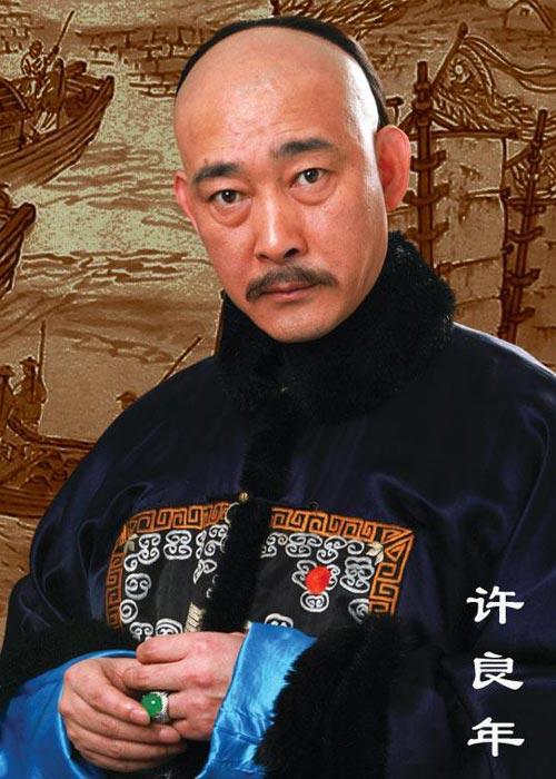 四十集电视连续剧《漕运码头》 人物介绍— 2