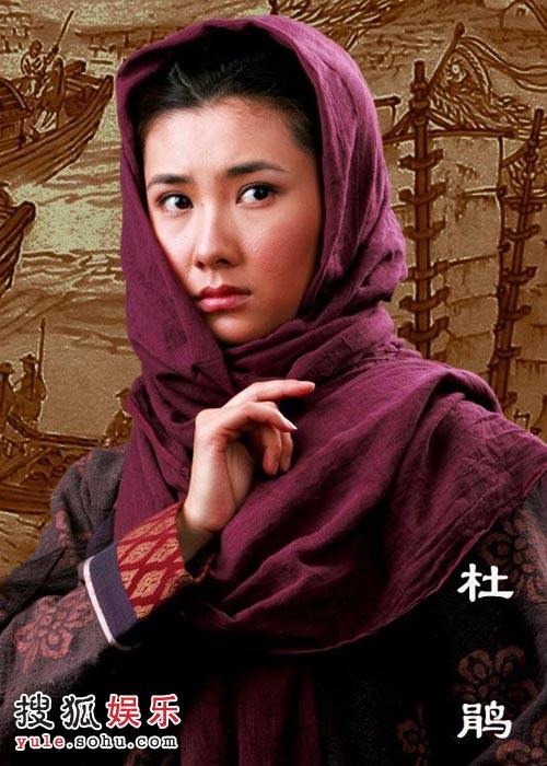 四十集电视连续剧《漕运码头》 人物介绍— 8