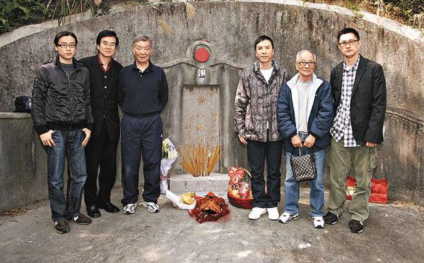 黄子桓(左起)、黄百鸣、叶正、甄子丹、叶准和叶伟信,在叶问墓前合照。