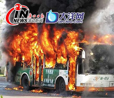 熊熊燃烧的公车