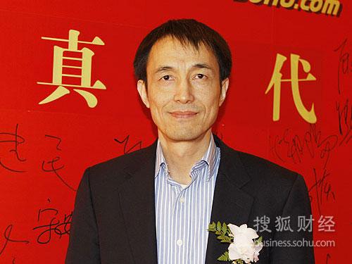 软银中国创业投资有限公司合伙人宋安澜先生