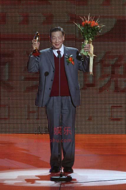 茅于轼当选2008搜狐年度财智人物