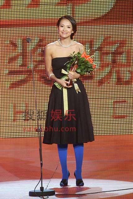 章子怡当选2008搜狐年度风尚人物