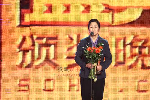 李静当选2008搜狐年度公益人物