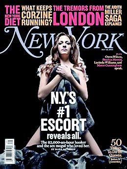 2005年7月纳塔莉娅接受《纽约杂志》采访时,高调曝光自己从事色情业赚得盆满钵满