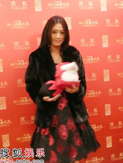 秦岚亮相2008搜狐年度盛典
