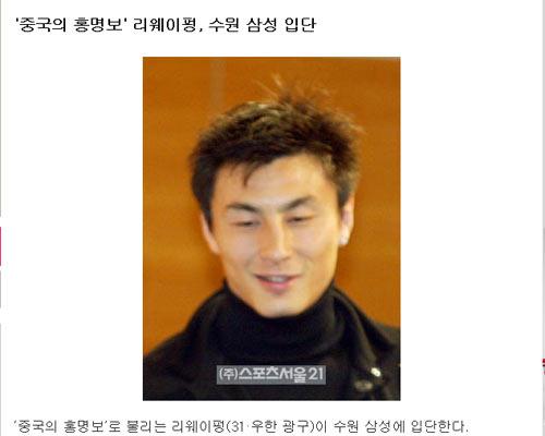 韩国媒体盛赞
