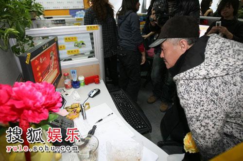 本山老师观看自己的官网