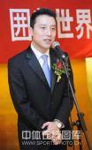 组图:第四届丰田杯闭幕式 冠军古力发表感言