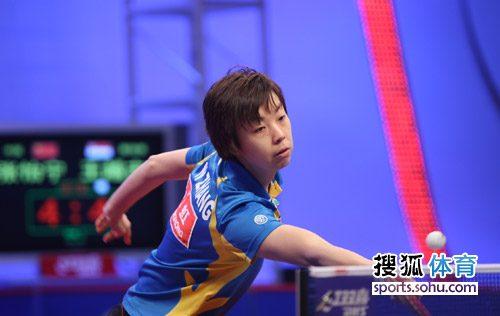 张怡宁在比赛中
