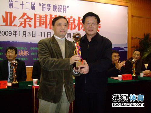 北京上海两队并列冠军