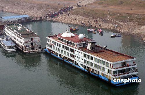 109艘客船投入长江三峡水路跨省春