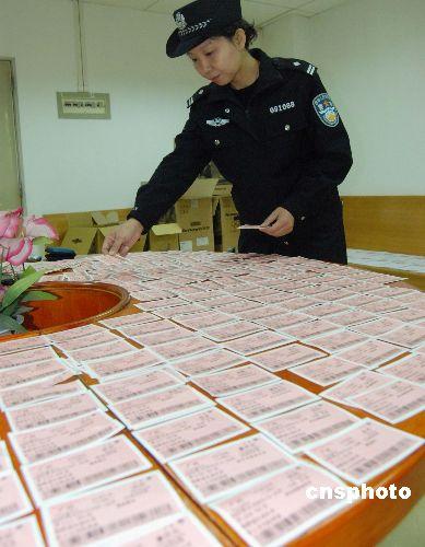 广铁警方打掉近年来最大一起制贩假票案
