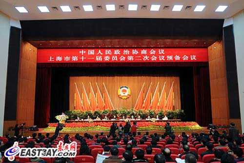 中国人民政治协商会议上海市第十一届委员会第二次会议预备会议11日下午举行。摄影:曹子琛