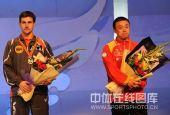 图文:王皓胜王励勤卫冕男单 马琳波尔并列第三