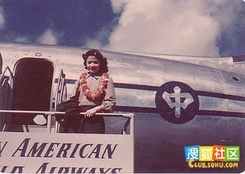 40年代漂亮的中国空姐