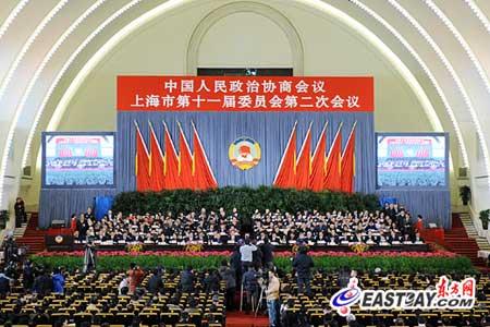 政协上海市十一届二次会议1月12日开幕