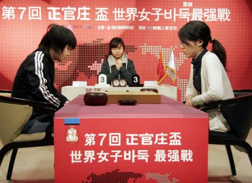 图文:正官庄杯宋容慧复仇日本老将 创连胜纪录