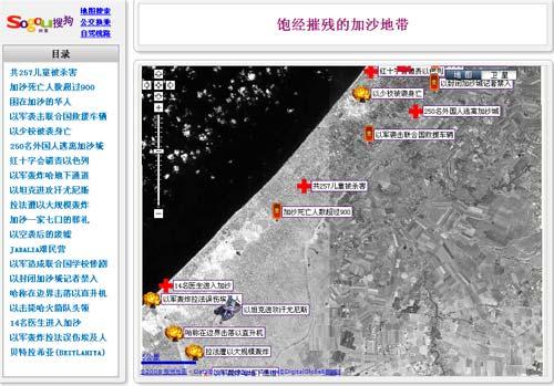 加沙战争局势示意图