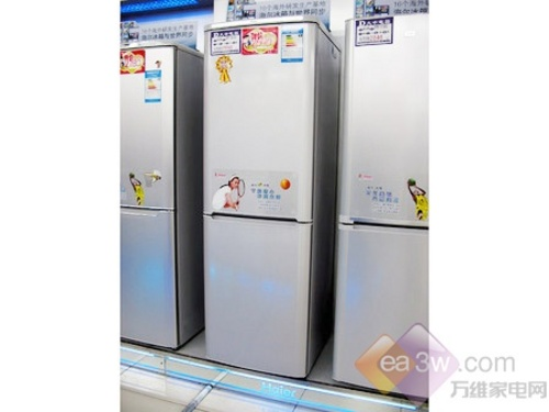 大牌热销 海尔215L双开门冰箱再降120