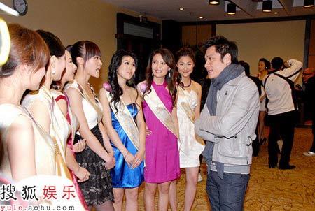 08国际中华小姐群燕争霸 罗嘉良亮相担当评委