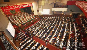 政协四川省第十届委员会第二次会议今日上午在蓉开幕。