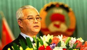 省政协主席陶武先在会上作省政协常委会工作报告。