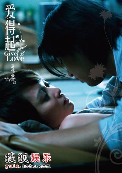 恋爱上嫂嫂电影_南方台首部巨资投拍电影《爱得起》 情人节上映