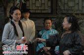 电视剧《采桑子-妻室儿女》精彩剧照―― 51