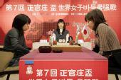 图文:正官庄杯朴智恩二连胜 比赛现场气氛紧张