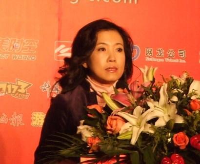第九城市总裁陈晓薇