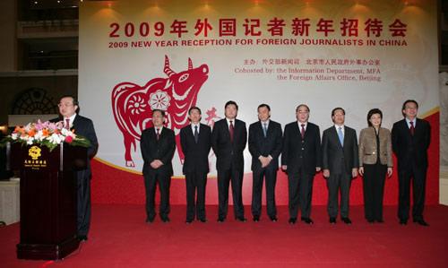 2009年1月14日,外交部新闻司和北京市外办在天伦王朝酒店共同举办新年招待会。外交部部长助理吴红波、北京市外办主任杨柳荫、国务院相关部委发言人、外交部各司局负责人以及近400名外国驻华记者和驻华使馆新闻官等出席了招待会。外交部新闻司司长刘建超主持招待会。