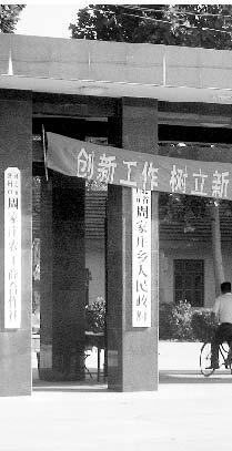 """周家庄乡政府大门外的牌子上隐约还能找到""""人民公社""""的影子。"""