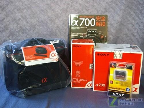 送原厂包、4GB卡 索尼防抖单反A700促销