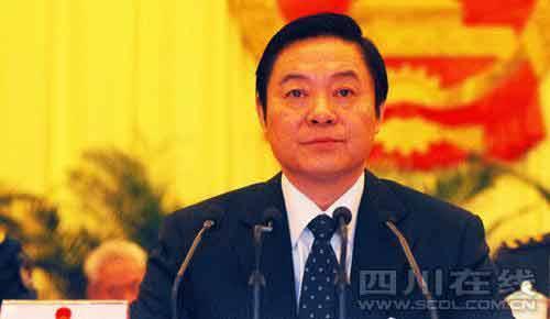四川省人大常委会主任刘奇葆主持大会。