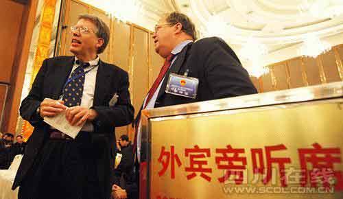 外国驻蓉使节代表旁听会议。